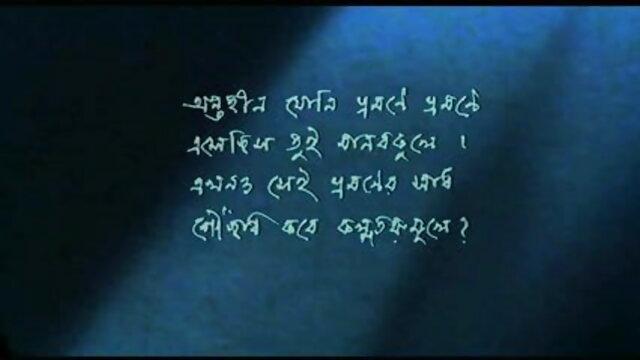 দুর্দশা, ব্লজব, সুন্দরী বালিকা বাংলাxxx v
